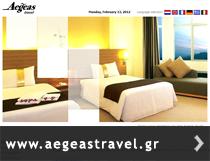 www.aegeastravel.gr