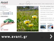 www.avant.gr