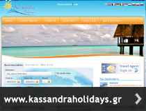 www.kassandraholidays.gr