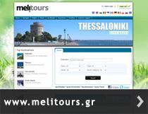 www.melitours.gr