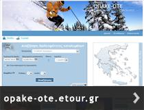 opake-ote.etour.gr