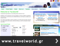 www.travelworld.gr