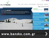 www.bansko.com.gr